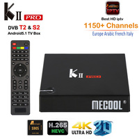 KII PRO DVB S2 DVB T2 Android TV Box Amlogic S905 Quad Core Kodi 16 0