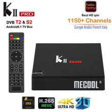 5pcs KII PRO DVB T2 DVB S2 Android TV Box 1 Year IPTV Amlogic S905 Android