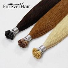 """FOREVER HAIR 0,8 г/локон 1"""" Remy европейские накладные волосы для наращивания на кончиках, натуральные человеческие волосы для наращивания на кератиновой основе, 50 шт./ПАК"""