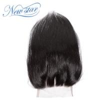New Star Brazilian Straight Virgin Human Hair 3 Part 5x5 Lace Closures Medium Brown Swiss Lace