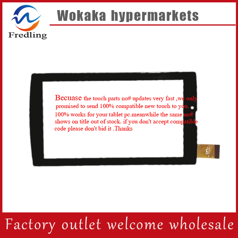 New For 7 Digma Plane 7004 3G PS7032PG Tablet touch screen panel Digitizer Glass Sensor Replacement Free Shipping кузов на ваз 21099 бу
