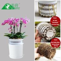 Meshpot Orchid Flower Pot Plasitc Pot Double Layers Garden Pot Planter Container Excellent Drainage Maximum Air