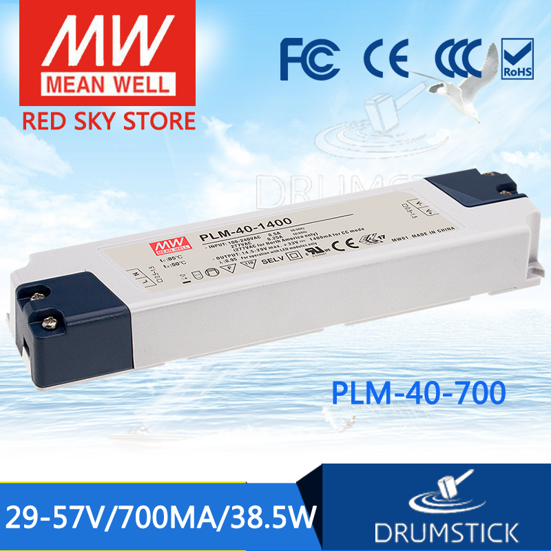 Best-selling MEAN WELL PLM-40-700 57V 0.7A meanwell PLM-40 57V 39.9W Single Output LED Switching Power Supply best selling mean well se 200 15 15v 14a meanwell se 200 15v 210w single output switching power supply