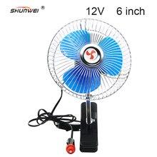 SHUNWEI 12 V 6 Pulgadas Ventiladores Ventilador Auto Del Ventilador Del Coche Encendedor de Cigarrillos Con Cable Eléctrico Portátil Mini Ventilador de Enfriamiento De Aire Acondicionado