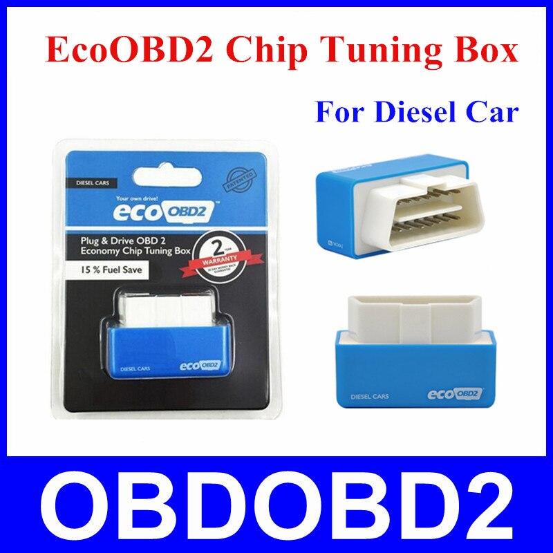 10 шт./лот чип тюнинг коробка EcoOBD2 Diesel эко OBD2 подключи и драйв для автомобиля Дизель меньше топлива и низкий уровень выбросов бесплатная доста...