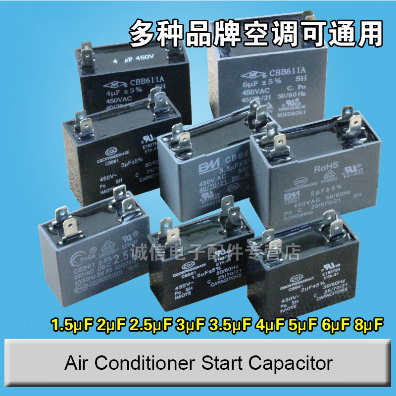цена на 450AVC 1.5uF 2uF 2.5uF 3uF 3.5uF 4uF 5uF 6uF 8uF Rectangle Shaped Air Conditioner Parts Fan Motor Start Capacitor