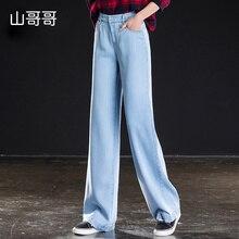Women High Waist Tencel Jeans Boyfriend Wide Leg 2019 Summer Denim Mom Korean Pants Free Shipping