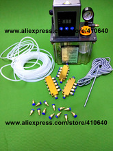 Automatic 1.5 L Electromagnetic Lubricant Pump For CNC Router And Lathe Guide Oil Machine Pot