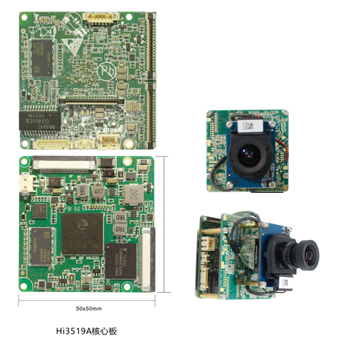 For Deep Learning _NNIE_Heise Hi3519A Core Board _IMX334_Module (for Secondary Development)