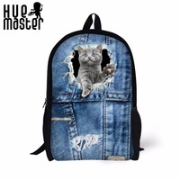 Student Book Bag For Children Boys Girls Cat Dog Elephant Leisure Travel Back Pack 17 Inch