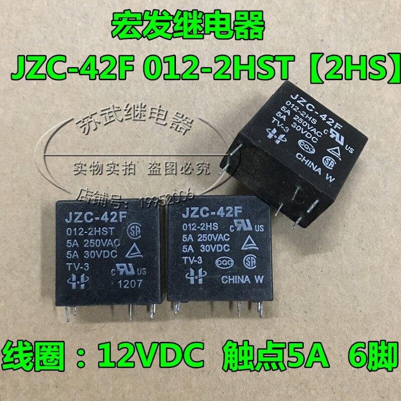 2PCS Hongfa Relay HF42F-JZC-42F-005 012 024-2HS 2HST 5A 6 Feet