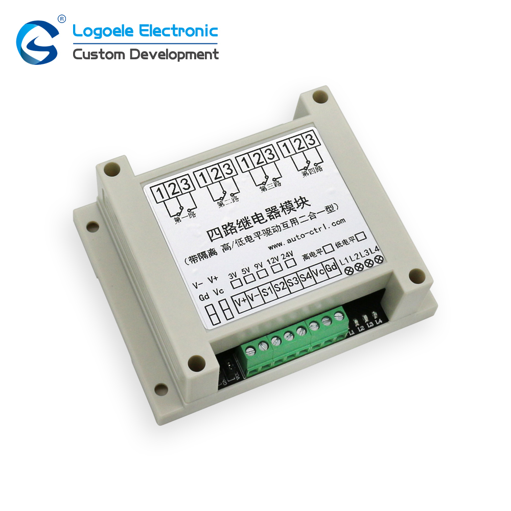 4 channel 3V/5V/12V/24v module expansion control board optocoupler isolation high/low level interoperability relay shell version