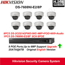 Hikvision Security Camera System 4MP IP Camera 8pcs DS-2CD2142FWD-IWS Wifi Camera Audio POE IP67with 8ch POE NVR DS-7608NI-E2/8P