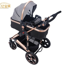 YIBAOLAI Baby stroller high landscape newborn folding four wheel shock baby hand push children baby cart