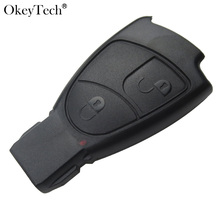 EKIY Car Key Shell For Mercedes Benz Key Shell B C E S ML Class replacements 2 Buttons For Smart Key Case Fob Cover Soft button