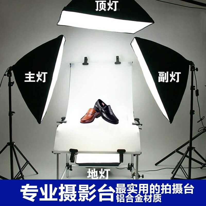 bilder für 60*130 CM softbox Fotografie foto box softbox Fotografische Foto Studio Kit Adearstudio CD50