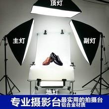60*130CM soft Box Photography photo box Soft box Photographic Photo Studio Kit Adearstudio CD50
