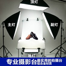 60*130CM soft Box  Photography photo box Soft box  Photographic Photo Studio Kit Adearstudio CD50