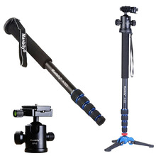 Manbily A 222 165cm Portable Professional DSLR Monopod Walking Stick with M 1 Mini Tripod Stand Base & Tripod Ballhead for DSLR