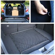 Багажник автомобиля Чемодан сетка для Subaru Outback Forester XV наследие Impreza Tribeca Mazda CX-5 CX-3 CX-7 Toyota Ford Explorer