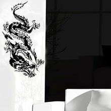 Hot Sale Oriental Dragon Wall Sticker Door Decoration Printed Vinyl Removable Animal Decal Art Home Decor