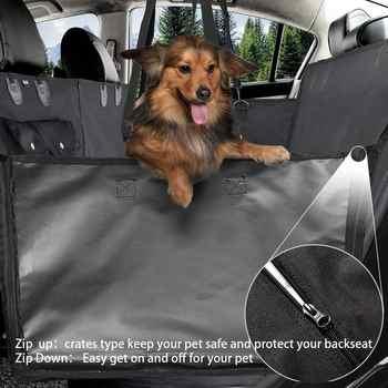 สุนัขกันน้ำด้านหลังสุนัขรถยนต์ซิปด้านข้างกระเป๋าเป้สะพายหลัง Hammock สำหรับเดินทางสัตว์เลี้ยง