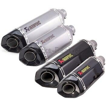 Universal 51mm motorcycle exhaust Muffler pipe Carbon Fiber motorbike muffler escape moto Z1000 mt09 mt10 S1000RR CBR1000rr фото