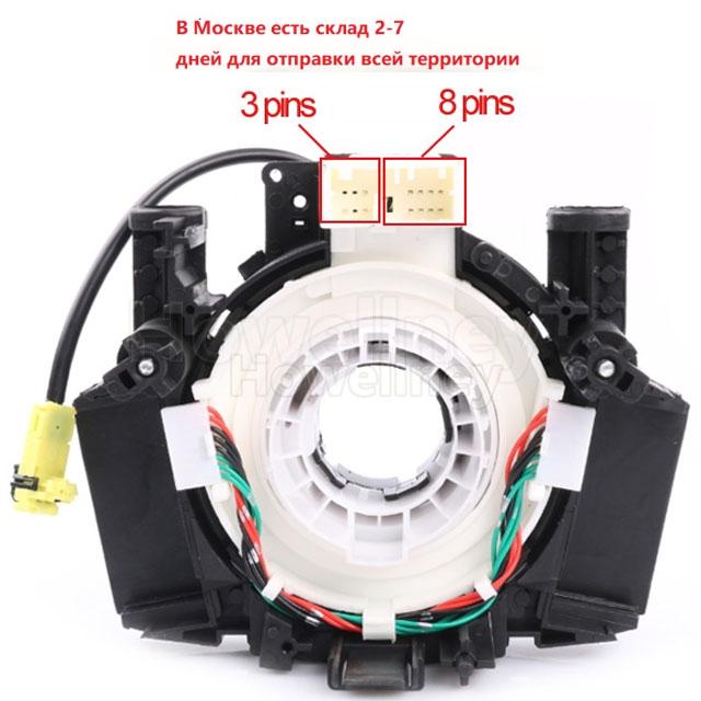B5567-9U00A B55679U00A Steering Wheel Train For Nissan Tiida Note Micra X-TRAIL