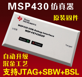 цены USB MSP430 simulator FET430UIF Support F149 development board JTAG/BSL/SBW