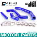 Silicone Radiator Heater Hose Fit For YAMAHA YZF450 YZ450F 2010-2011 Blue