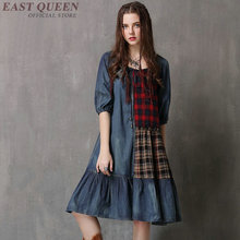 aa8dceb57b Buy vintage modern clothing and get free shipping on AliExpress.com