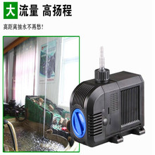 Ultra-quiet aquarium fish tank mini miniature submersible pumps circulating filter pump power 8W head 1.3m flow 600L / h