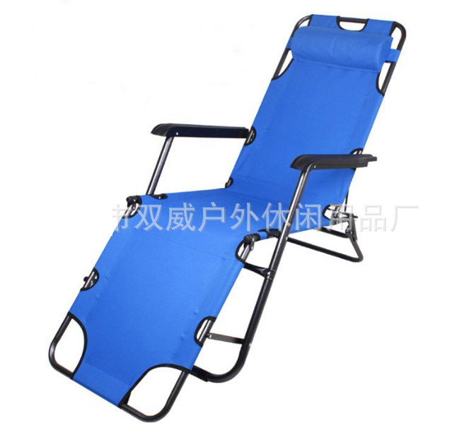 Compare Prices On Steel Beach Chair Online Shopping Buy