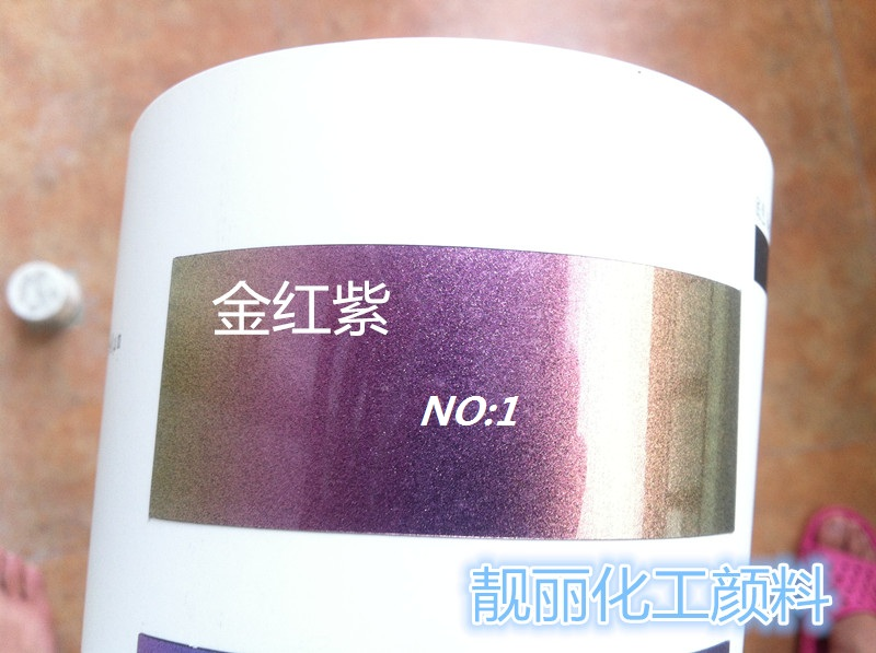 Free shipping chameleon pigment, color shifting pigment, widely used in plastic, automobile, 1lot=6colors Acrylic paint free shipping 200g bag gardenia black color pigment