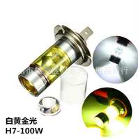 2pcs Automotive LED New High Power Front Fog Lamp Sharp 100W H7 Fog Lamp 20SMD Gold