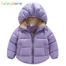 babzapleume Children's Winter Jackets Casual Hooded Baby Girls Boys Snowsuits Thick Warm Duck Down Coats For Kids Clothes BC1104