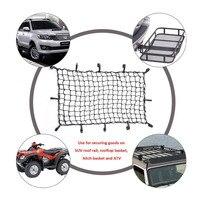 44x76 Black Latex Bungee Cargo Net 110x193 cm Luggage Netting Car Trunk Trailer Cargo Mesh Roof Rack Boot Net