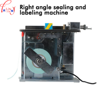 Rectangular right angle carton sealing machine box 90 corner packing stick sticker labeling machine 110/220V 1pc