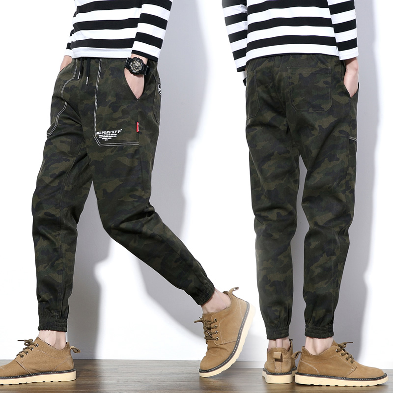 FAVOCENT Men's Camouflage Overalls Harem-Pants Loose Big-Size Casual