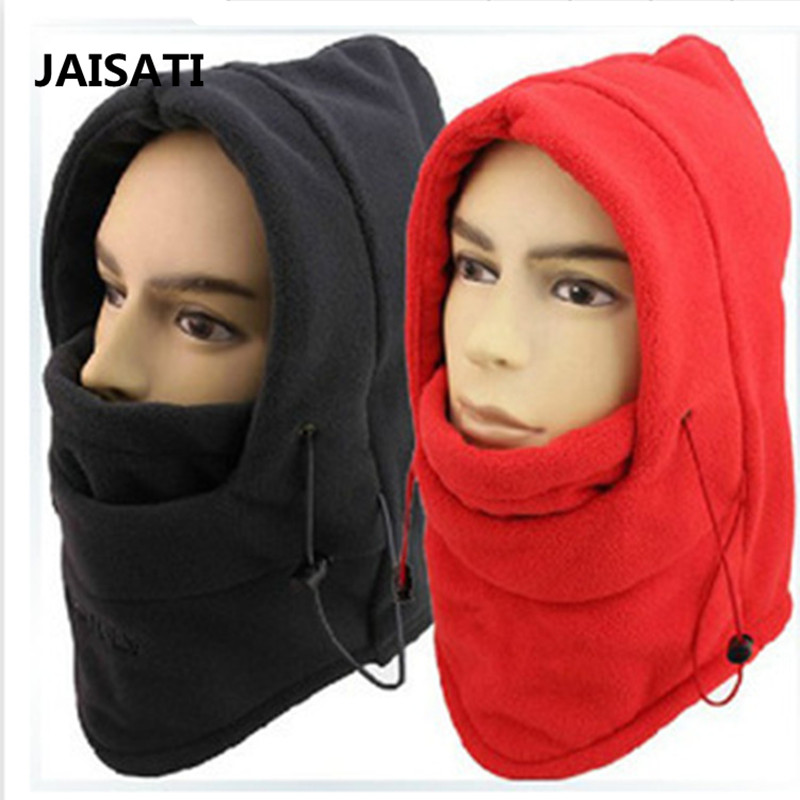 JAISATI Bike windproof outdoor warm masks thickening ski  cold face dust mask 50pcs high quality dust fog haze oversized breathing valve loop tape anti dust face surgical masks
