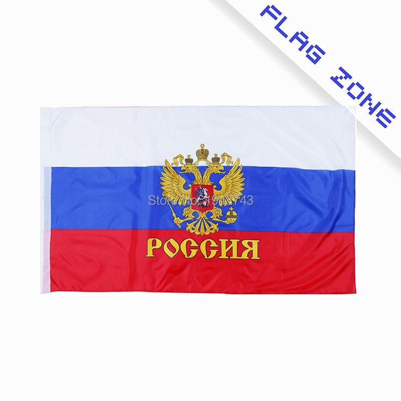 2018 10st Små Rysslands flagga 14 * 21CM Ryska flaggan handens - Heminredning - Foto 4
