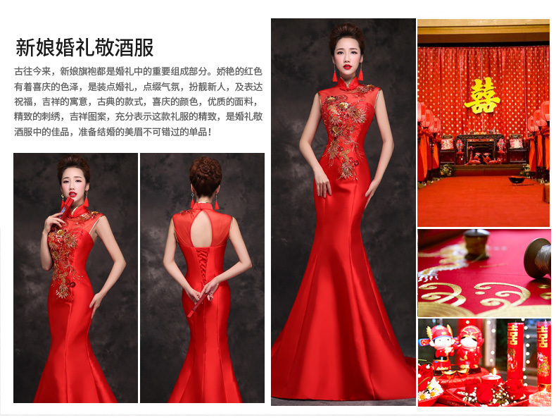 Bride Traditional Chinese Cheongsam Dress Qipao Embroidery Red Mermaid Wedding Gowns Style Chinois Femme Oriental Dresses 3