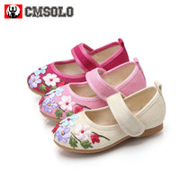 CMSOLO Shoes For Girls Princess Spring Kids Casual Embroidery Chinese Style Pink Soft Comfort Children Non