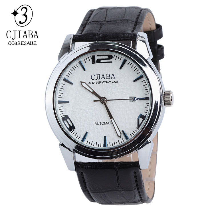CJIABA Relogio Mecanicos Watch Men Automatic Alloy Case Luxury Auto Date Daily Water Resistant Mechanical Hand