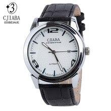 CJIABA Relogio Mecanicos Watch Men Automatic Alloy Case Luxury Auto Date Daily Water Resistant  Mechanical Hand Wind Wristwatch