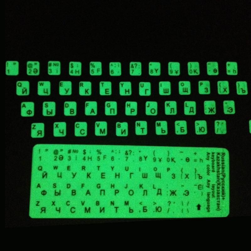 Keyboard Sticker Russian Letters Ultrabright Fluorescence Luminous Sticker