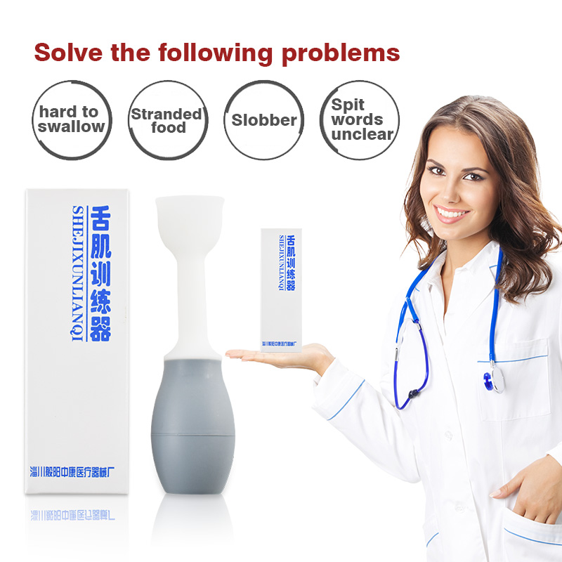 Oral Perceive Disorders Rehabilitation Tongue Function Tongue Massager Language Disability Health Care Stroke Brain Diseases цена