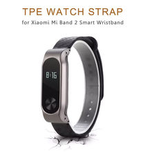 4 Colors 2017 Replacement TPE Carbon Design Smart Watch Quick Release Kit Band Strap For Xiaomi Mi Band 2 Smart Watch 2017 SE13b(China)