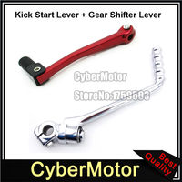 Red 11mm Gear Shifter Lever + Silver 13mm Kick Starter Lever For Chinese 50cc 70cc 90cc 110cc 125cc Motorcycle Pit Dirt Bike