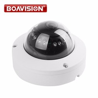 HD 1080P Mini Dome IP Camera 2MP Security Network Camera IR Night Vision IR Cut APP